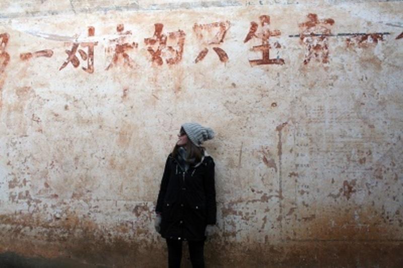 Kirsten - Expat in Chengdu, China